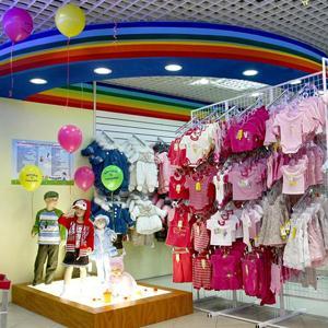 Детские магазины Элисты