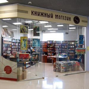 Книжные магазины Элисты