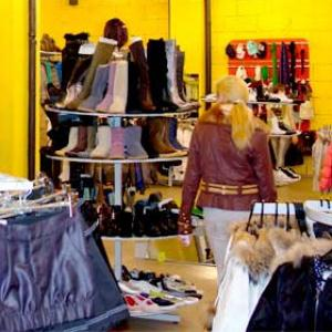 Магазины одежды и обуви Элисты