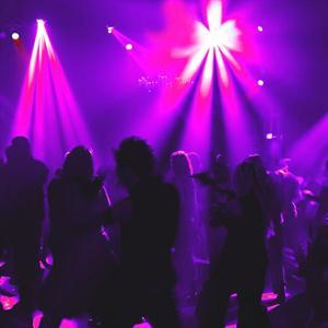 Ночные клубы Элисты