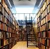 Библиотеки в Элисте