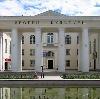 Дворцы и дома культуры в Элисте