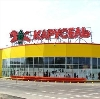Гипермаркеты в Элисте