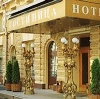 Гостиницы в Элисте