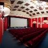 Кинотеатры в Элисте