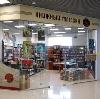 Книжные магазины в Элисте