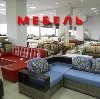 Магазины мебели в Элисте