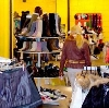 Магазины одежды и обуви в Элисте