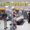 Спортивные магазины в Элисте