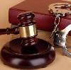 Суды в Элисте