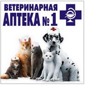Ветеринарные аптеки Элисты